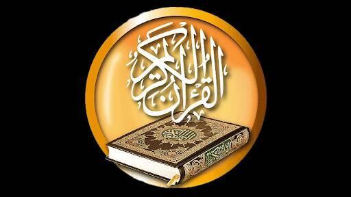 actual islam